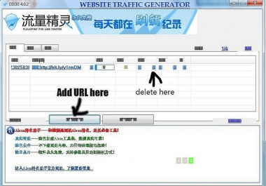 give you Website Traffic Generator, Auto Software with Proof, value 25 usd, just