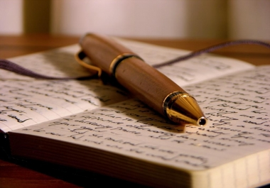 Write an Article on any topic relating to any subject