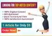 Create a High Quality Article for You - 400 Words