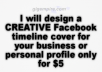 design a CREATIVE Facebook timeline cover for your business or personal profile